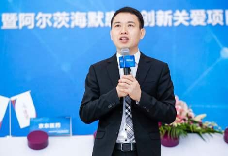热点 | 京东宣布人事任命:辛利军担任京东健康CEO