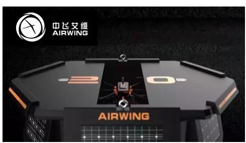 """电力巡线无人机开发商""""中飞艾维""""完成千万元A+轮投资 中经合鲁信领投"""