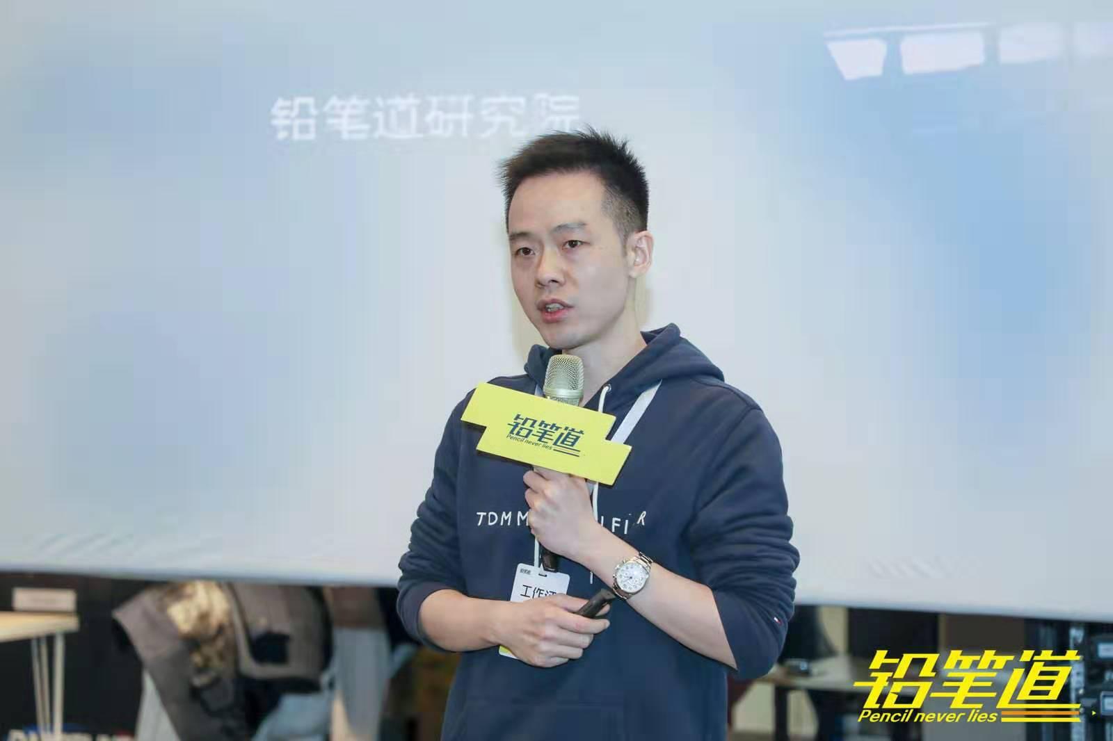 研究员分析师姜涛