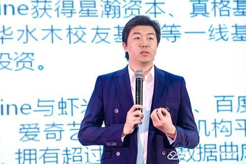 星瀚资本杨歌:驾驭好势能 公司能像马一样奔跑