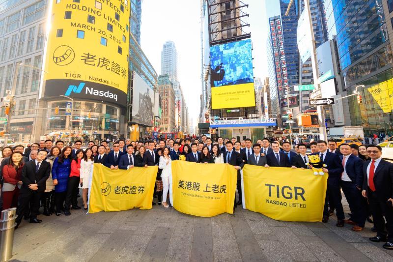 老虎证券在纳斯达克上市。