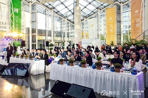 """启迪之星与腾讯云联合创办""""云+创业正式启动"""" 为创业者提供全面服务"""