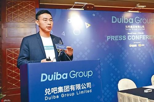 27岁在香港敲钟的CEO:五年前,他做了第一个吃螃蟹的人