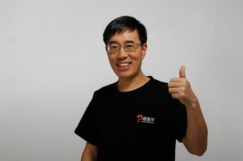 陈向东:一次失败的招人,成本是该员工年薪的15倍