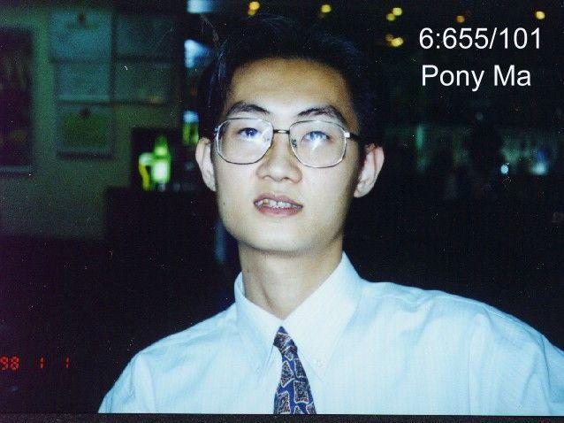 年轻时的马化腾/图源:cfido.com