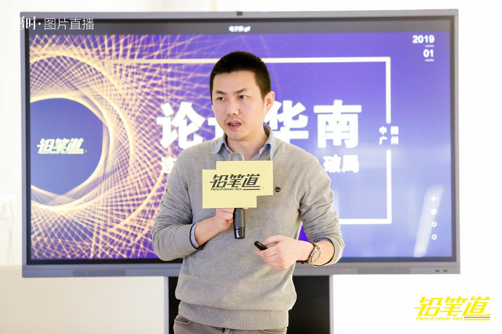 图普科技创始人兼CEO李明强