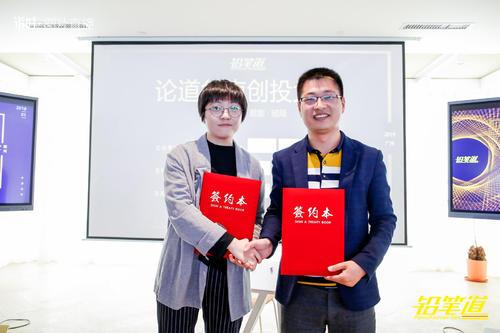 网易广东创投频道与铅笔道华南联手整合产业生态资源 赋能华南创投破局发展