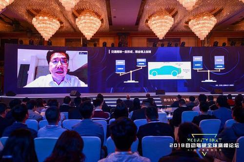 "AI赋能自动驾驶领域进入""快车道"",破解落地难题成行业关注焦点"