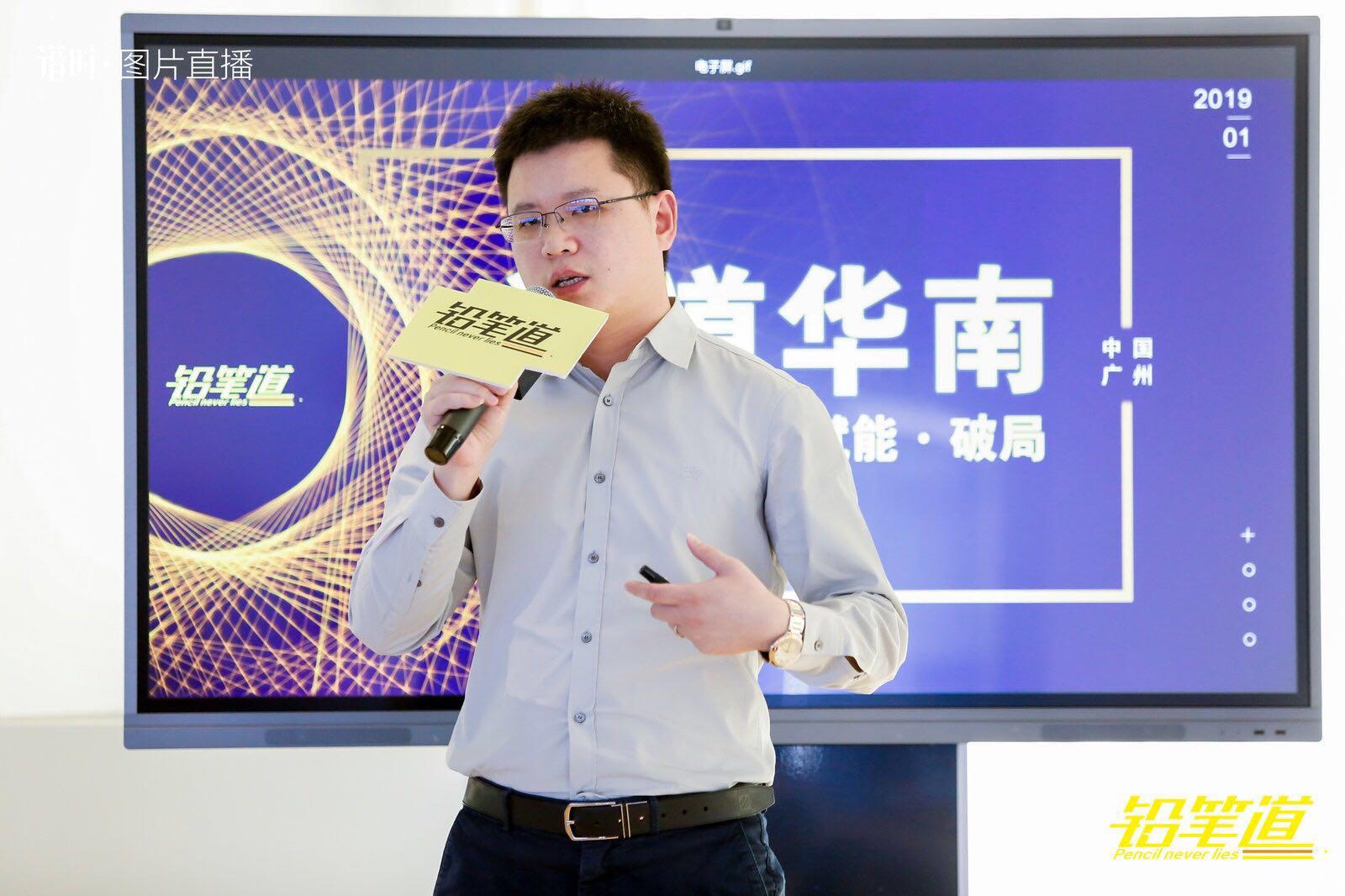 汇量科技Mobvista集团副总裁陈巧锋