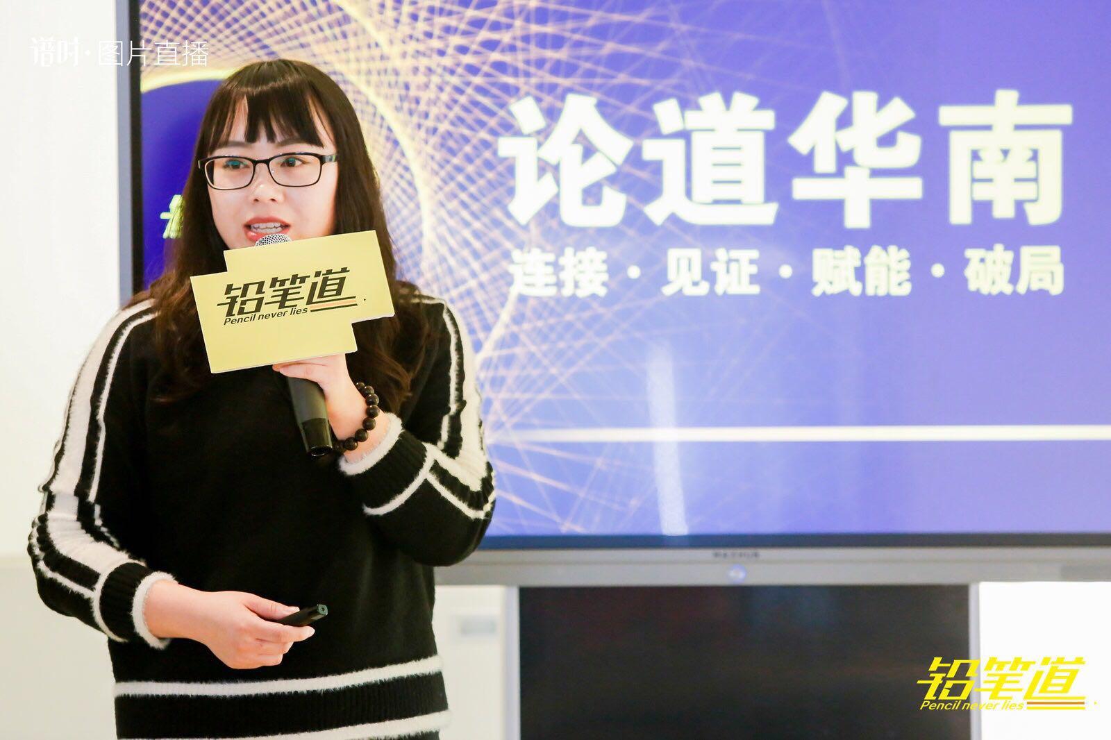 广东文投主管合伙人刘一桦
