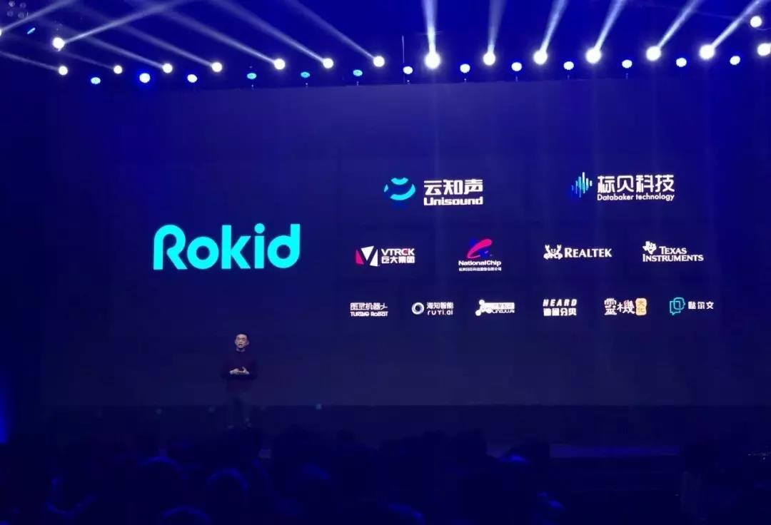 Rokid成为360语音战略合作伙伴