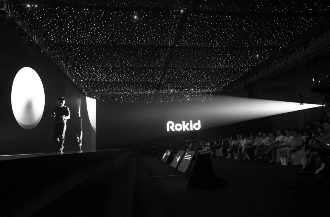 2018 Rokid Jungle发布会