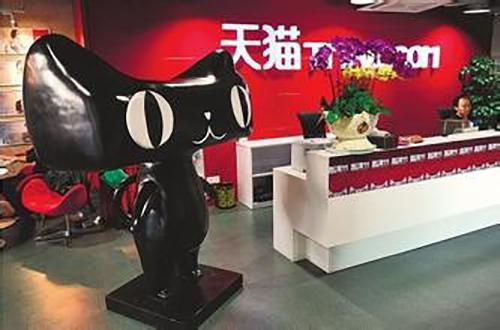 蒋凡再造天猫新引擎