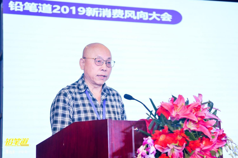科技部中国风投委秘书长林宁