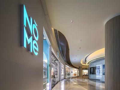 """生活家居新零售品牌""""NOME""""完成6亿元B轮融资 红杉资本和华兴资本共同领投"""