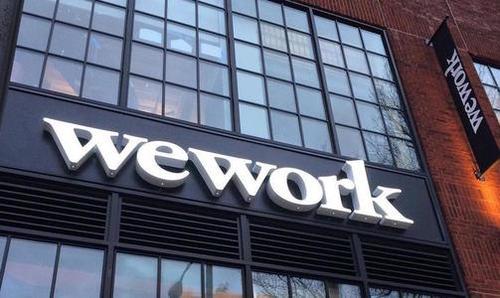 WeWork中止IPO:估值太低,上市将亏得血本无归