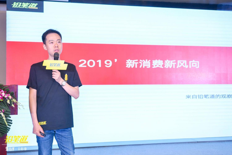 铅笔道首席分析师江涛为报告进行解读。