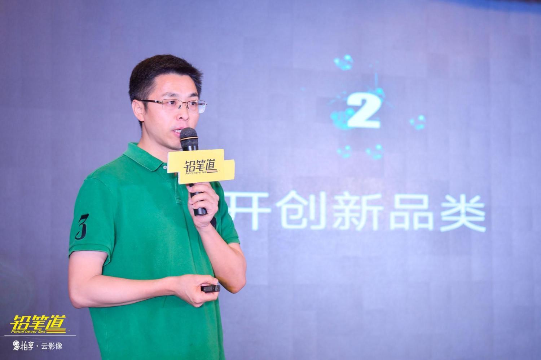 黑奥秘创始人吴庆辉。