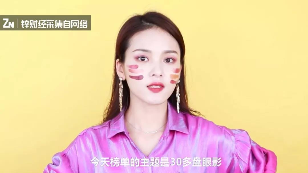 采访当天杨霞正在录制美妆测评视频