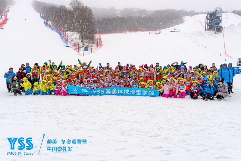 游美的冬奥滑雪营首期在崇礼开营