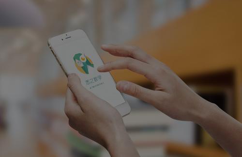 """独家追踪丨在线k12教育服务平台""""悉之教育""""获得新一轮融资"""