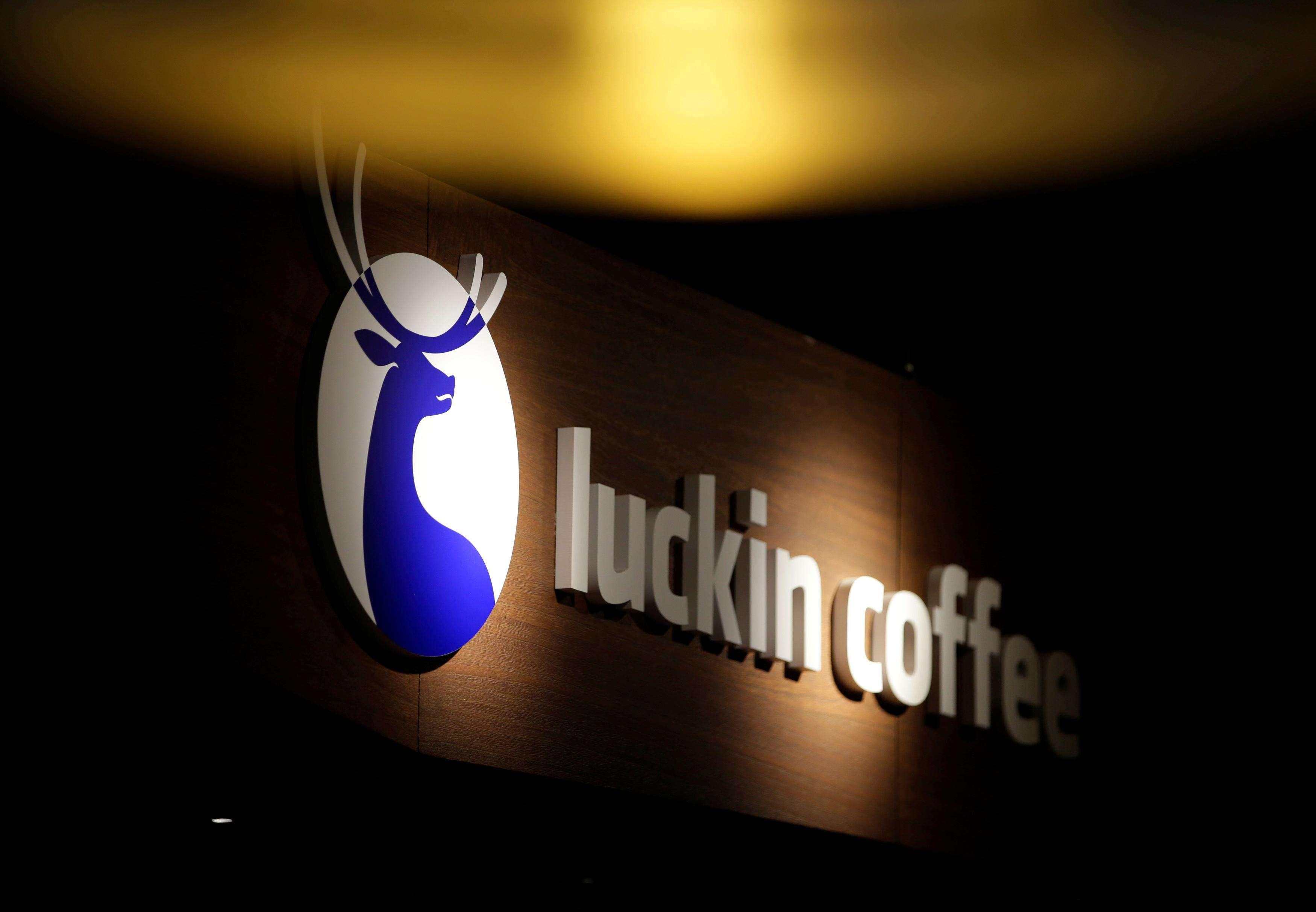 从正式提交IPO申请,瑞幸咖啡仅用24天成功上市。