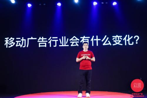 豆盟科技创始人杨斌:广告业将因5G迎新一轮爆发式增长