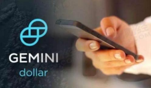 热点 | Gemini稳定币GUSD发行总量已达21.6万枚
