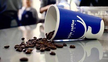热点   瑞幸咖啡获2亿美元B轮融资 5个月估值翻倍