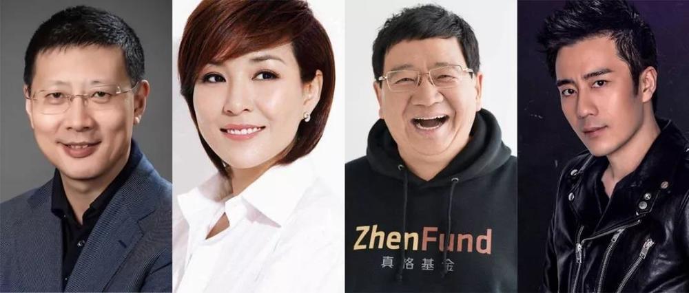 中国美妆电商往事,李静、陈欧、沈南鹏、徐小平都是局中人。