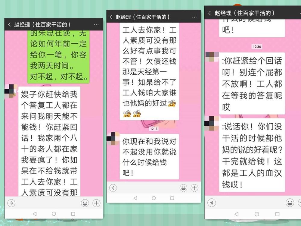 赵经理和黄霞合作近10年