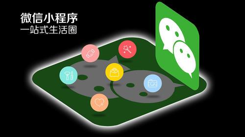 梅花创投张筱燕:小程序迅速变成全行业标配的时代很快会来