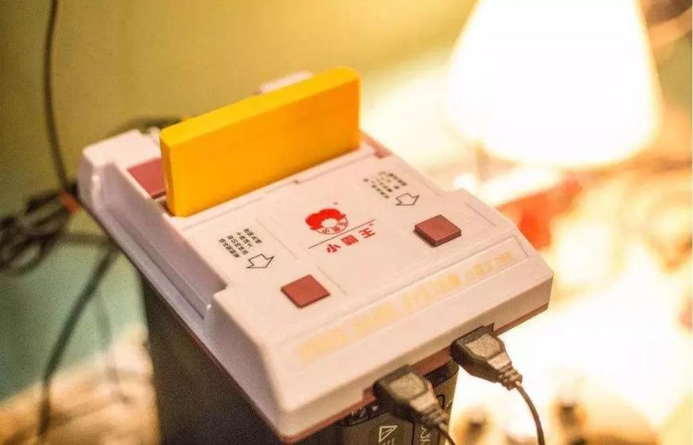 小霸王山寨任天堂的第一代霸王机