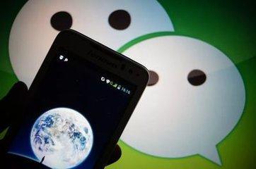热点 上海网信办处置违规微信公众号 10个关闭 1个暂更30天