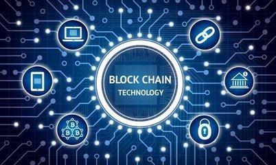 热点 | 央行数字货币研究所规划部:区块链或形成下一代互联网基础