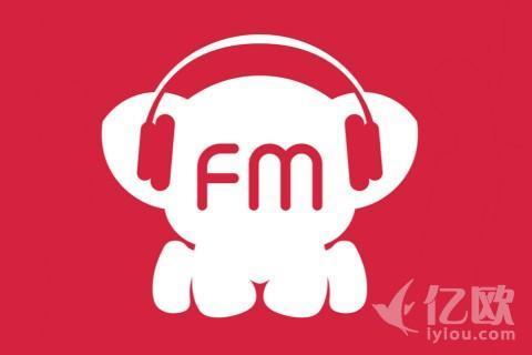 """""""考拉FM(听伴)""""获汉富资本战略投资 提供车载音频运营服务"""