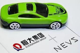 一口气在全球要招8000个新能源汽车人才:恒大率先发力抢人
