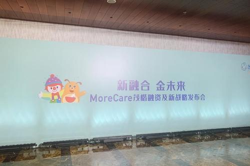 托育行业风口已至 MoreCare茂楷婴童学苑完成超亿元级战略投资