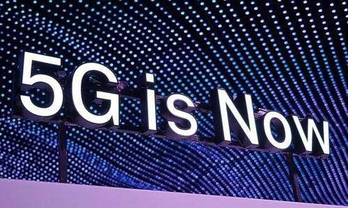 热点   河南5G+示范工程方案印发,今年底扩大5G试验网建设规模