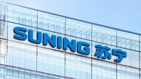 苏宁双十一全程战报:5G手机销量增长459% 全渠道订单量增长76%
