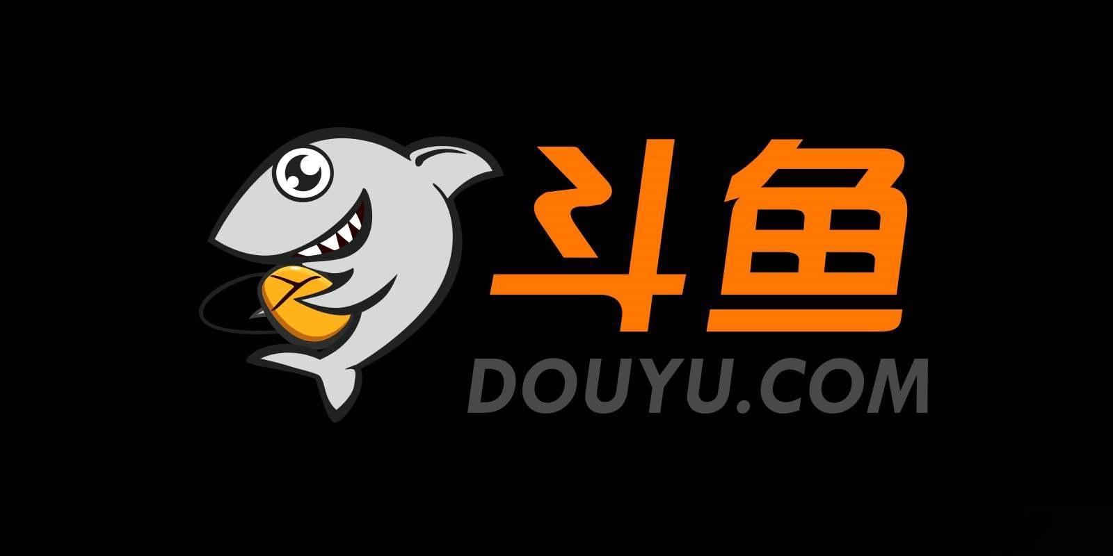 斗鱼TV的前身为ACFUN生放送直播,于2014年1月1日起正式更名为斗鱼TV。斗鱼TV以游戏直播为主,目前涵盖了娱乐、综艺、体育、户外等多种直播内容。