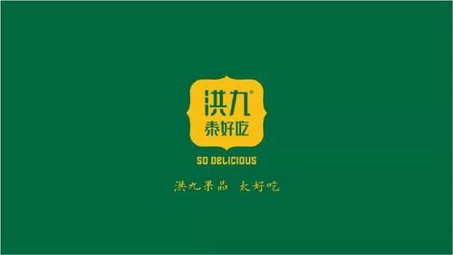 """主营水果供应链服务 """"洪九果品""""获5亿元C轮融资"""
