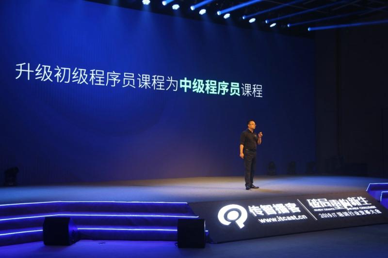 """""""随着IT产业的迅猛发展,市场对人才的技术要求愈来愈高。""""传智播客副总裁毕向东如是说。"""