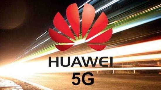 热点丨华为今年或发两款5G产品:5G CPE Win和5G随行WiFi