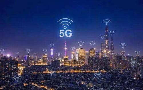 华为中兴领衔 深圳年内将建成近8500个5G基站