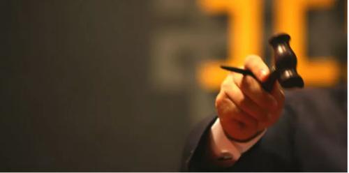 深圳史诗级土拍:竞拍现场举牌超340次 五分钟就达最高限价
