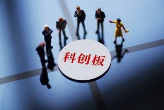 江苏北人、有方科技10月16日科创板上会