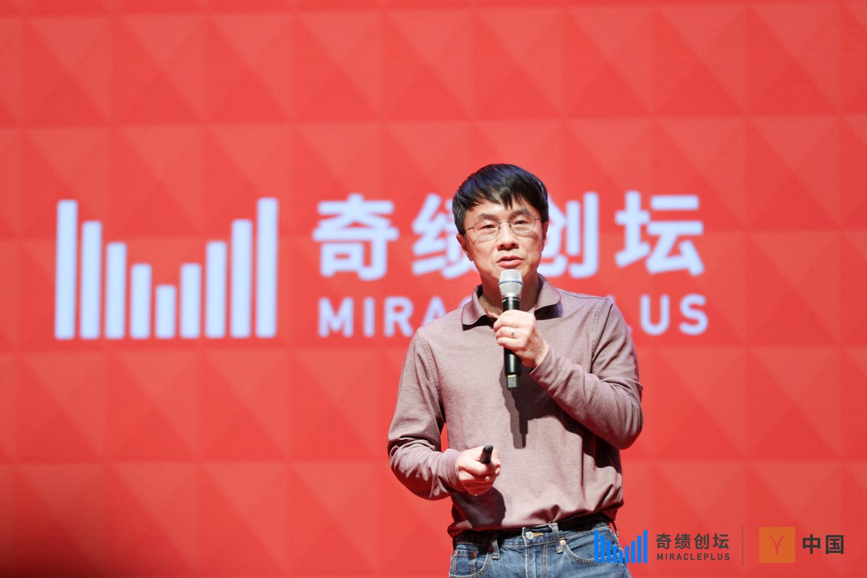 """""""创业者""""陆奇:YC中国更接地气 投资能打仗的公司"""