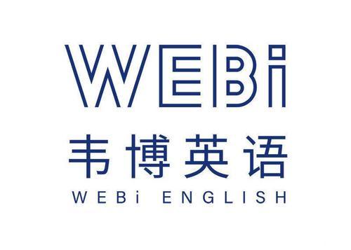 韦博英语多家北京门店停业 近百名员工称被欠薪
