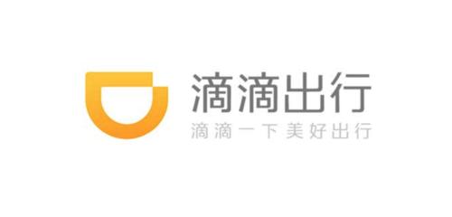 滴滴自动驾驶出租车落地上海 或明年初投放